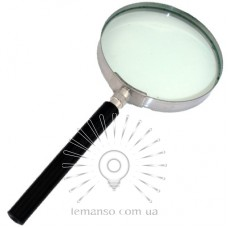 Magnifier D=90сm LEMANSO LTL12023 increase 5x