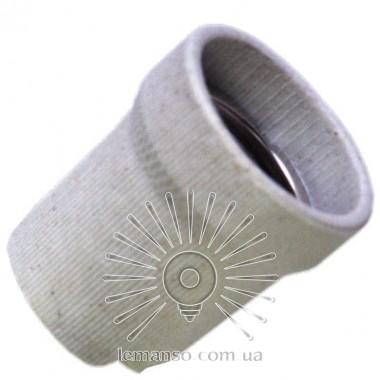Патрон LEMANSO Е27 керамический / LM123 (LM103) описание, отзывы, характеристики