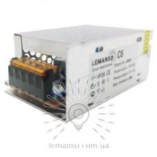 Б/п металл LEMANSO для LED ленты 12V 25W / LM829 85*58*38mm