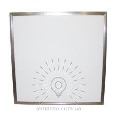 LED панель Lemanso 48W 4800LM 6500K 180-265V квадрат / LM1074