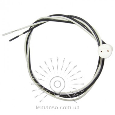Cartridge LEMANSO G4 ceramic / wire 50 cm for chandeliers / LM100