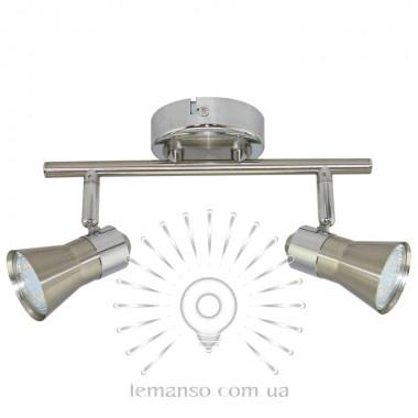 Спот Lemanso ST186-2 двойной GU10 / 50W матовый хром описание, отзывы, характеристики