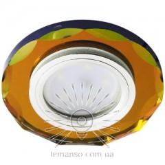 Спот Lemanso ST153 чайный-хром GU5.3