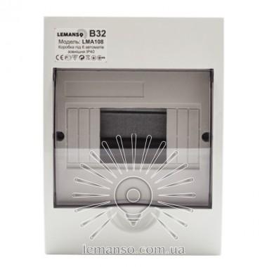 Коробка под 6 автоматов LEMANSO внутренняя, ABS / LMA108 описание, отзывы, характеристики