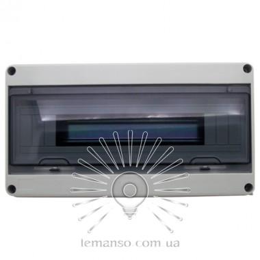 Коробка IP65, под 18 автоматов LEMANSO внутренняя, пластик / LMA7405 описание, отзывы, характеристики