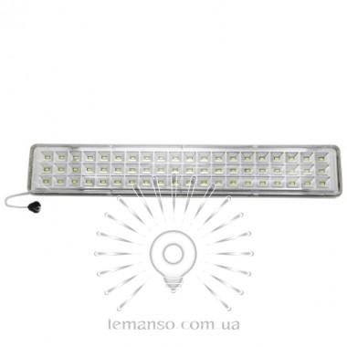 Базука Lemanso 60LED 230V / LMB22 описание, отзывы, характеристики