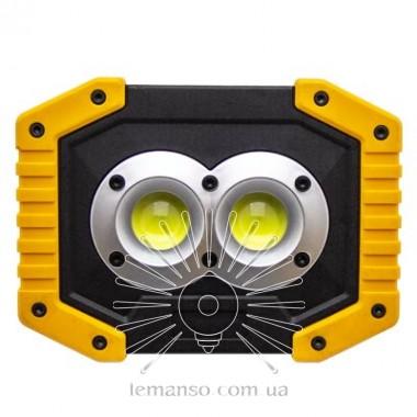 Прожектор LED 20W COB 300Lm + 300Lm 6500K IP64 LEMANSO жёлто-черный/ LMP92 с USB и аккум. (гар.180дн.) описание, отзывы, характеристики