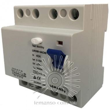 Диф.реле Lemanso 4п 63A 30mA RCCB LRC60 описание, отзывы, характеристики