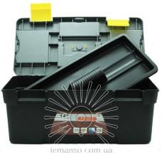 Ящик для інструментів 14