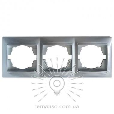 Рамка 3-я LEMANSO Сакура серебро горизонтальная LMR1312 описание, отзывы, характеристики