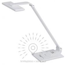 Настольная лампа Lemanso 10W 24LED 12V 450LM 4600K белая / LMN088