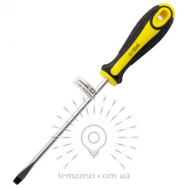 Отвертка плоская LEMANSO 6x150 LTL30009 желто-чёрная описание, отзывы, характеристики