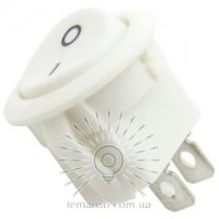 Переключатель Lemanso LSW35 круглая белая с фикс. ON-OFF / KCD1-8-101 6A 250VAC