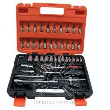 Tool Kit LEMANSO LTL10107