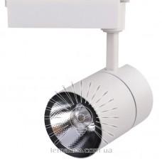 Трековый светильник LED Lemanso 30W 2400LM 6500K белый / LM560-30