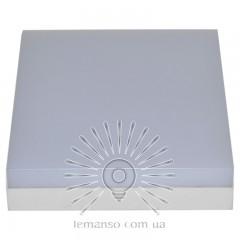 LED панель 2016 Lemanso 24W 1680LM 4500K квадрат 170-265V / LM524