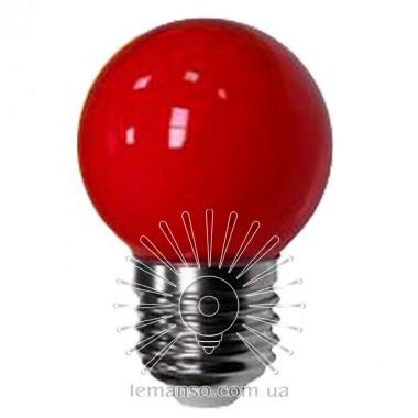 Лампа Lemanso LED G45 E27 1,2W красный шар / LM705 описание, отзывы, характеристики