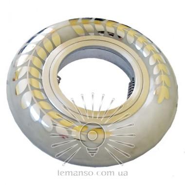 Спот Lemanso ST236 белый MR16 + подсветка 3W 6500K с драйвером описание, отзывы, характеристики