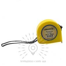 Рулетка LEMANSO 3м x 16мм LTL70001 жовта
