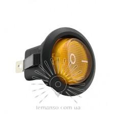 Переключатель  Lemanso  LSW07 круглый жёлтый с подсв. / KCD1-101N-8