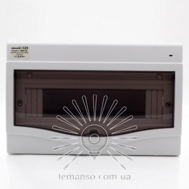 Коробка под 9-12 автоматов LEMANSO внутренняя, ABS LED индикатор / LMA описание, отзывы, характеристики
