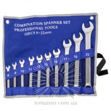 Набор ключей 10шт. LEMANSO LTL90001 синий