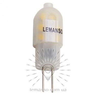 Лампа Lemanso св-ая G4 12LED 2W AC 220-240V 200LM 6500K пластик / LM3034 описание, отзывы, характеристики