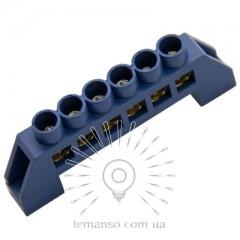 Шина соединительная 6*9  6ways Lemanso синяя / LMA070