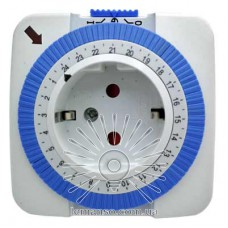 Timer Lemanso mechanical LM696