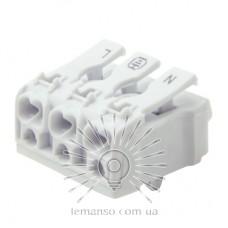 Клемма соединительная тройная 2 контактная Lemanso / LMA2608