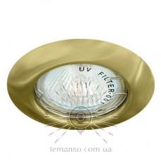 Спот Lemanso LMS003 золото MR-16 50W