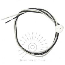 Патрон LEMANSO G4 керамический / провода 50 см для люстры / LM100