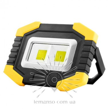 Прожектор LED 5W 2COB 200Lm + 100Lm(сбоку) 6500K IP44 LEMANSO жёлто-черний/ LMP79 (гар.180дн.) описание, отзывы, характеристики