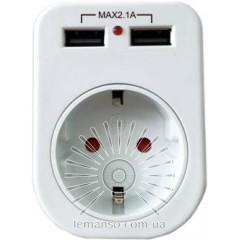 Розетка із двома USB гніздами Lemanso LM681