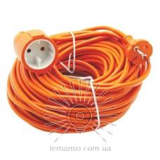 Удлинитель 1 гнездо 10A 30м без заземл. Lemanso / LMK064 оранж.