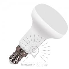 Лампа Lemanso св-ая R50 7W 480LM 6500K 180-260V/ LM3015
