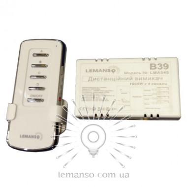 Пульт Lemanso к светодиодной люстре 4 канала 1000W 30м / LMA048 описание, отзывы, характеристики