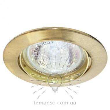 Спот Lemanso LMS002 золото MR-16 50W описание, отзывы, характеристики