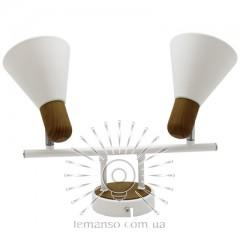 Спот Lemanso ST197-2 двойной E14 / 40W ольха