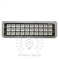 Базука Lemanso 30LED 230V / LMB24