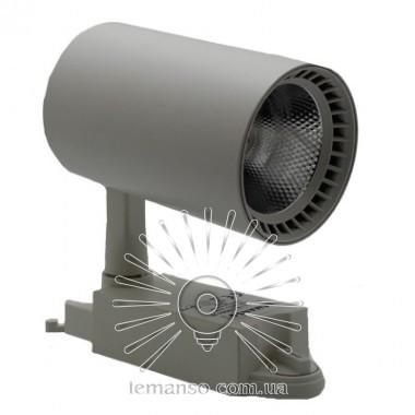 Трековый светильник LED Lemanso 30W 2400LM 6500K белый / LM564-30 описание, отзывы, характеристики