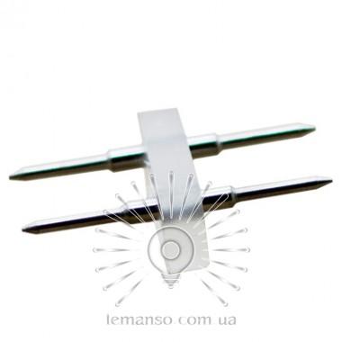 Соединитель Lemanso LD114 для LED ленты 60*3528 220V описание, отзывы, характеристики