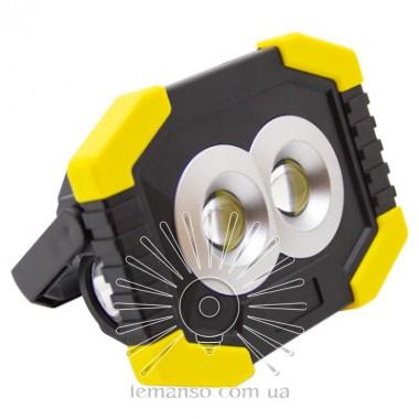 Прожектор LED 5W 2COB 200Lm + 100Lm(сбоку) 6500K IP44 LEMANSO жёлто-черний/ LMP80 (гар.180дн.) описание, отзывы, характеристики
