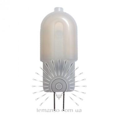 Лампа Lemanso LED G4 2,5W 180LM 6500K AC/DC12V / LM703 описание, отзывы, характеристики