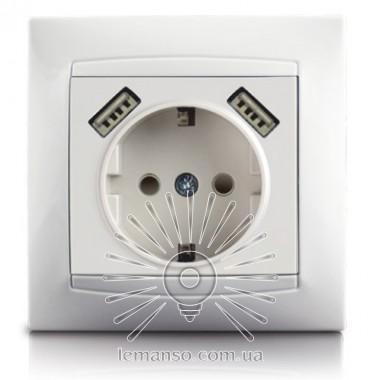 Розетка 1-я с заземлением + гнезда 2 USB LEMANSO Сакура белая  LMR1039 описание, отзывы, характеристики