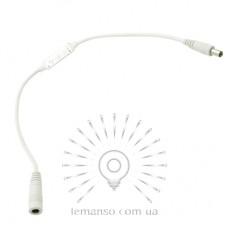 Контролер LEMANSO для LED стрічки RGB 12V 72W MINI / LM9506