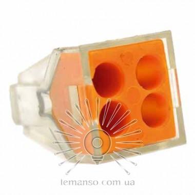 Клемма соединительная (4-я) Lemanso / LMA306 описание, отзывы, характеристики
