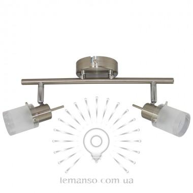 Спот Lemanso ST181-2 двойной G9 / 40W матовый хром описание, отзывы, характеристики