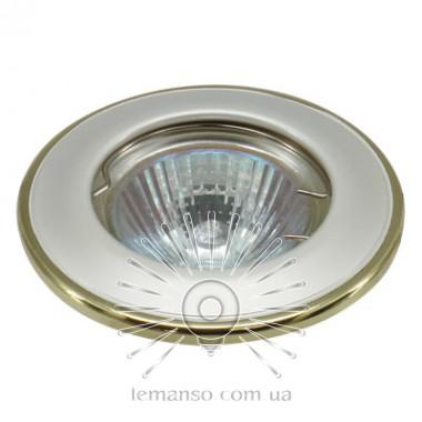 Спот Lemanso LMS004 жемчужное серебро-золото MR-16 50W описание, отзывы, характеристики
