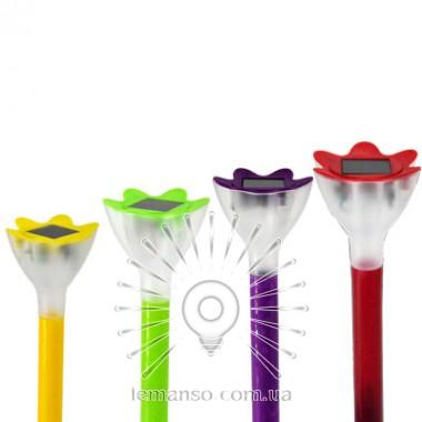 Светильник LED газон Lemanso с выкл., 1LED белый IP44 6мес. / CAB116 4 цвета: фиолет/розов/желт/зелён. описание, отзывы, характеристики